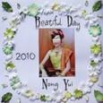 Beautiful Day  2010   Nong Yui